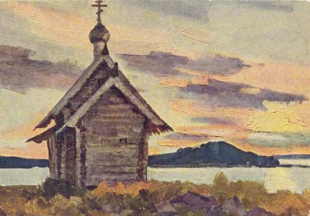 1965. The church of Lazarus on the Kizhi island