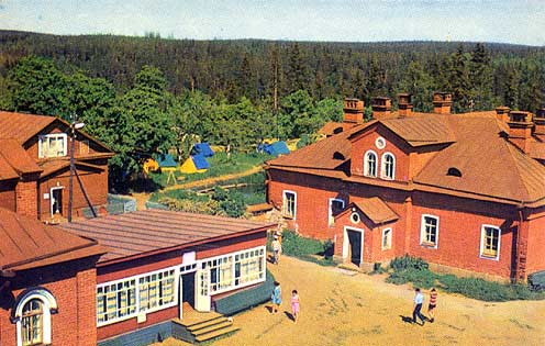 1975. Valaam. Vaalam tourists camp