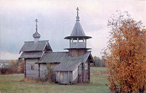 1970. Kizhi. Chapel from Lelikozero village, XVIII