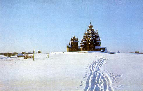 1970. The Kizhi churchyard in winter