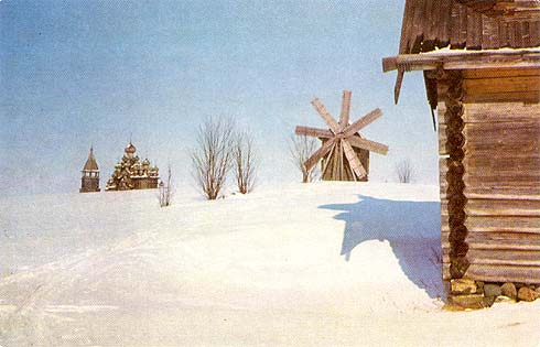 1970. Kizhi. Windmill from the village of Volkostrov. XIX