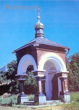 1990's. Valaam. Chapel of the Icon of The Holy Virgin - The Joy of All in The Sorrow