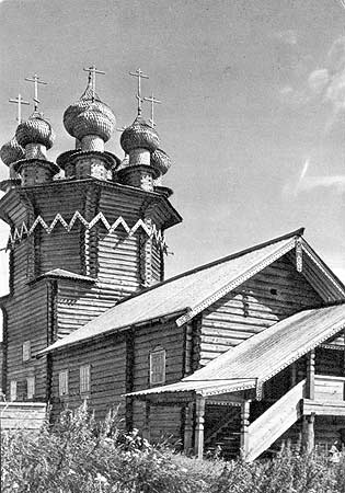 1967. Kizhi. The Church of the Intercession. 1764