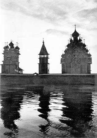 1968. Kizhi. View from Lake Onego