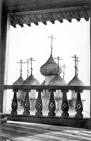 1968. Kizhi. Domes of the Church of the Transfiguration. 1764