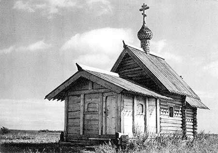 1967. Kizhi. St. Lazarus Church from the Murom monastery. About 1391