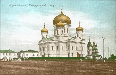 Early 1900's. Petrozavodsk. Cathedral