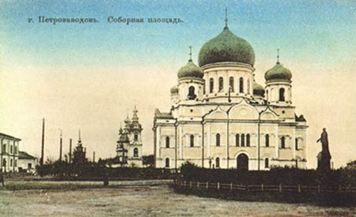 1890's. Petrozavodsk. Cathedral square
