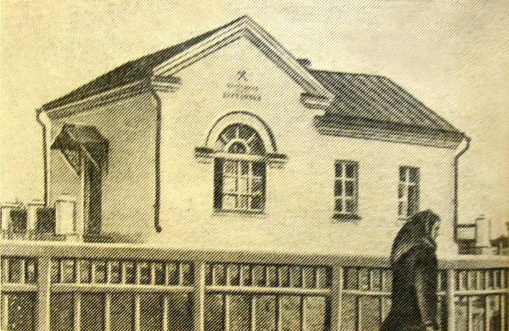 1953 год. Станция Деревянка. Железнодорожная станция