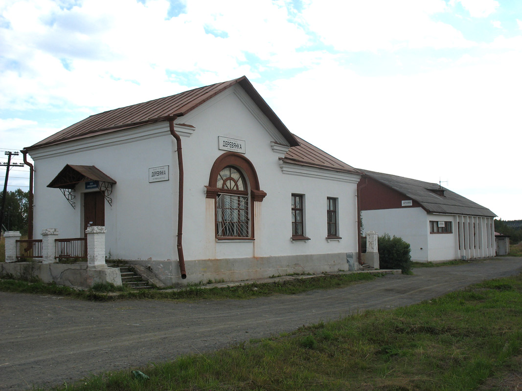 August 21, 2010. Derevjanka station. Railway station