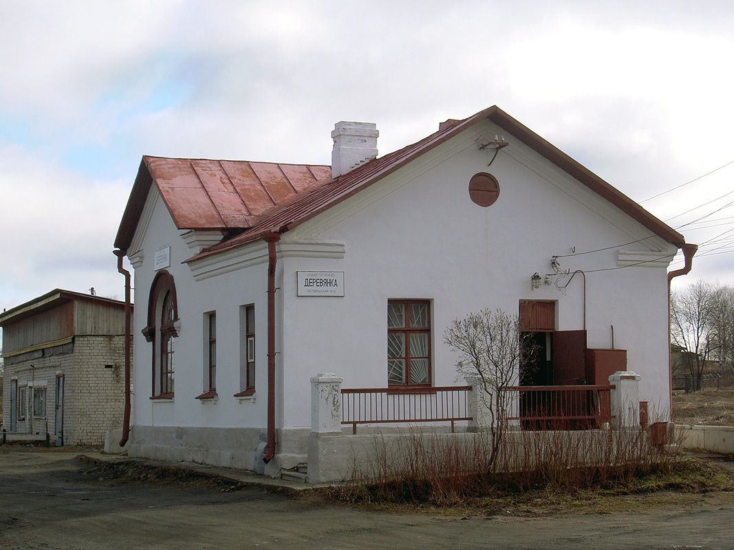April 19, 2007. Derevjanka station. Railway station