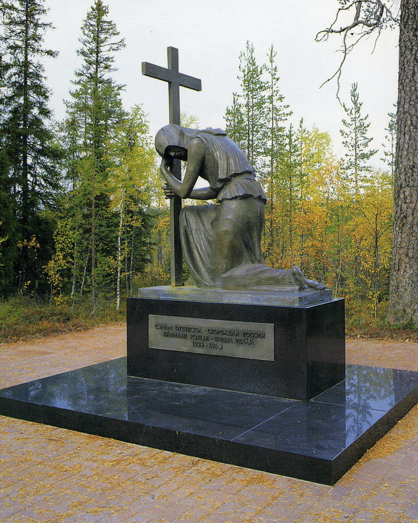 "Late 1990's. ""To the sons of Motherland - The mourning Russia. 1939-1940"". Sculptor Oleg Komov. 1994"