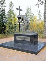 """To the sons of Motherland - The mourning Russia. 1939-1940"". Sculptor Oleg Komov. 1994"
