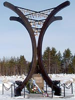 The opening of Monument of the Winter War