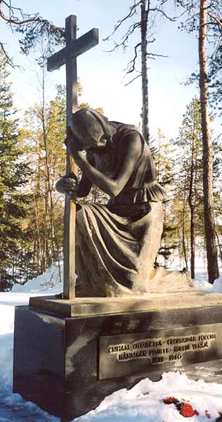 "March 14, 2003. ""To the sons of Motherland - The mourning Russia. 1939-1940"". Sculptor Oleg Komov. 1994"