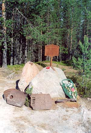 July 2003. Kalevala (Uhtua) district. The Finnish monument about 1 km from the Kis-Kis Lake