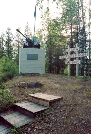 July 2003. Kalevala (Uhtua) district. The memorial on the former Soviet defence line near the Kis-Kis Lake about 18 km from Kalevala