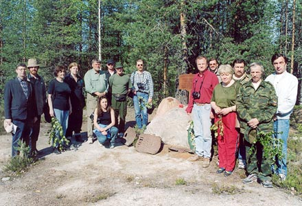 July 2003. Kalevala (Uhtua) district. The members of the expedition at the Finnish monument about 1 km from the Kis-Kis Lake