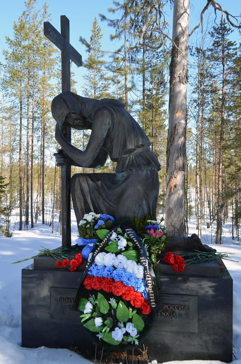"April 20, 2017. ""To the sons of Motherland - The mourning Russia. 1939-1940"". Sculptor Oleg Komov. 1994"