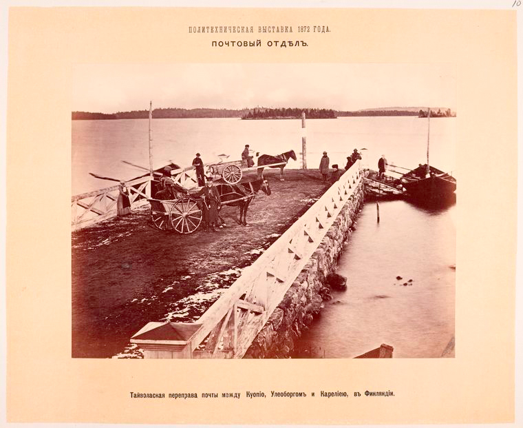 Early 1870's. Customs ferry crossing between Finland and Karelia