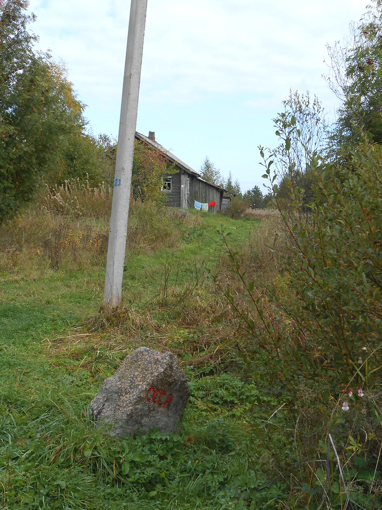 September 15, 2013. The boundary stone in Pogrankondushi village