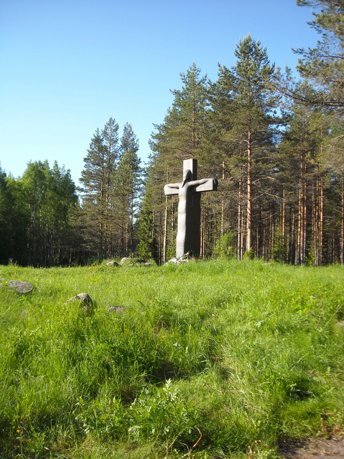 June 17, 2010. Cross of Sorrow