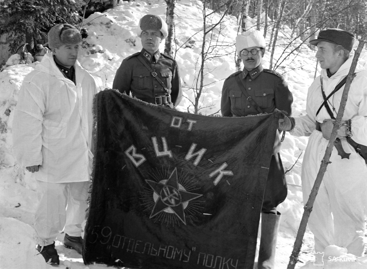 February 1, 1940. Keeped in the 18th Infantry Division Honorable Revolutionary Red Banner of the 159th Separate Regiment (regiment was reorganized in March 1920)