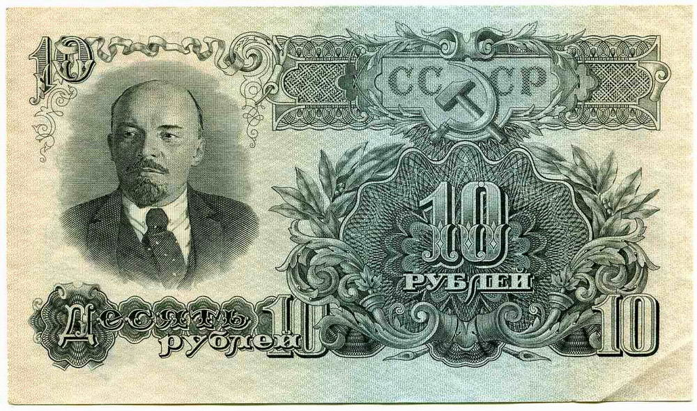1947. USSR. 10 rubles. Obverse