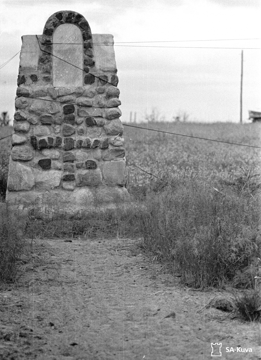 July 16, 1941. Ruskeala. Kirkkolahti. Monument to the memory of Leppälahti Lutheran Chapel