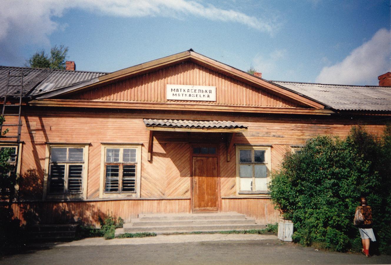 5. syyskuuta 1992. Matkaselän rautatieasema