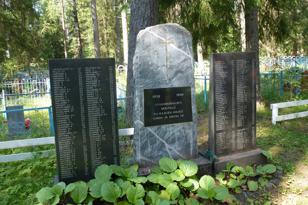 August 20, 2012. The cemetery of heros 1939-1944