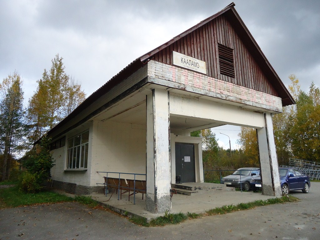 September 21, 2012. Kaalamo railway station