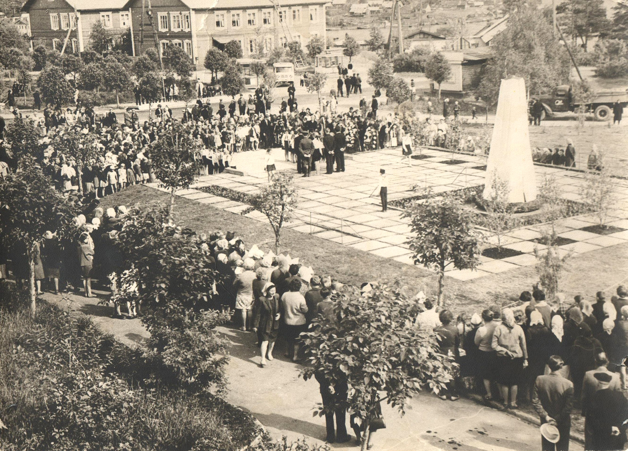 1969. Solomennoye. Opening of the memorial to the Soviet soldiers