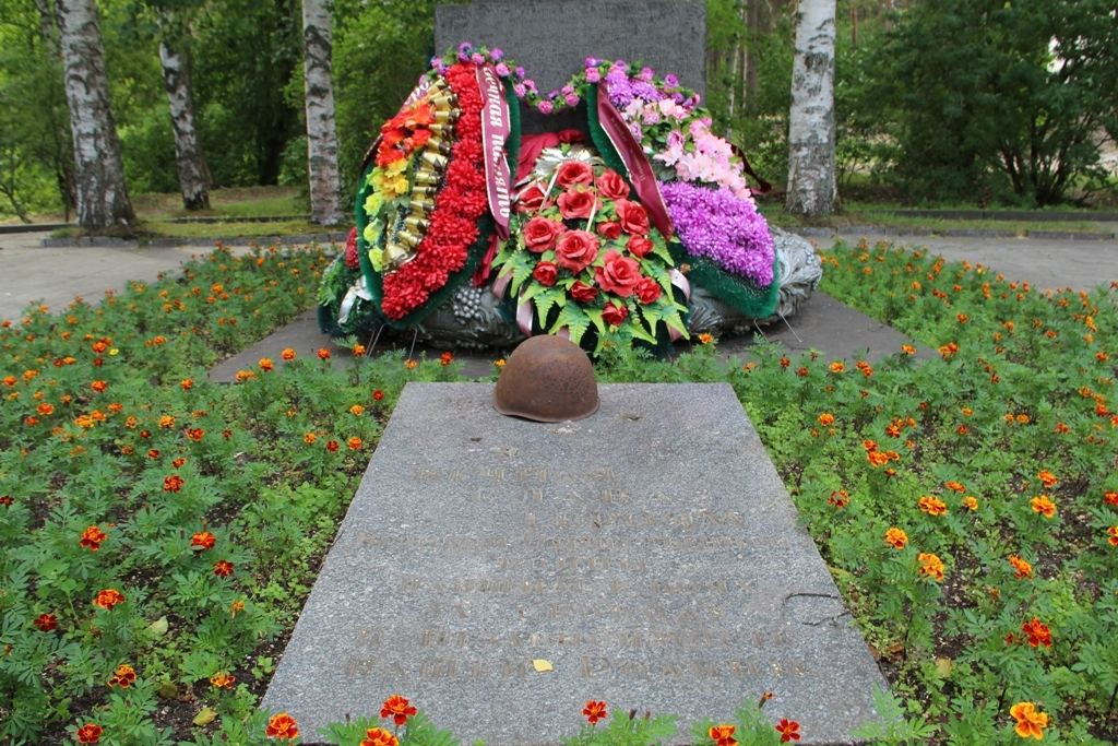 July 2018. Solomennoye. Memorial to the Soviet soldiers