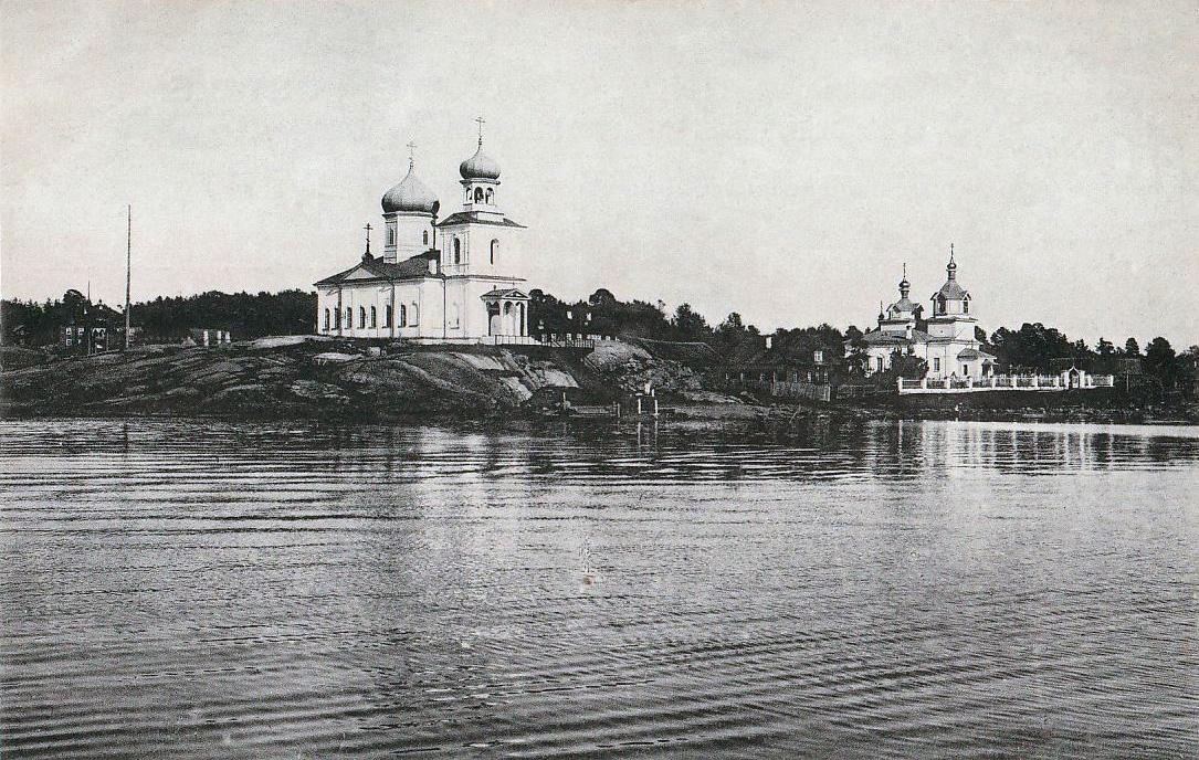 1913 год. Соломенное
