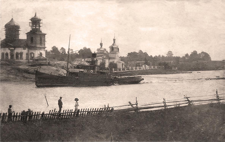1910-luvun. Solomanni