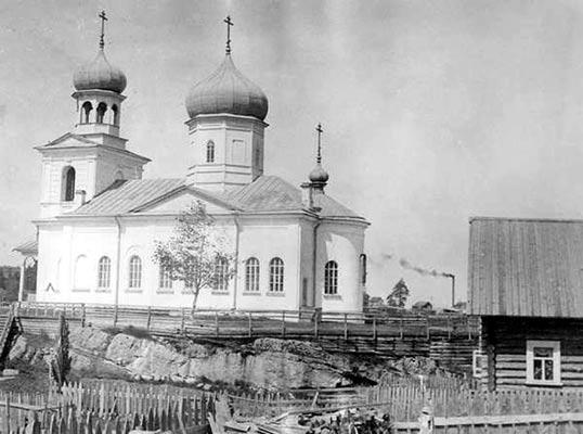 Kesäkuu 1930. Solomanni