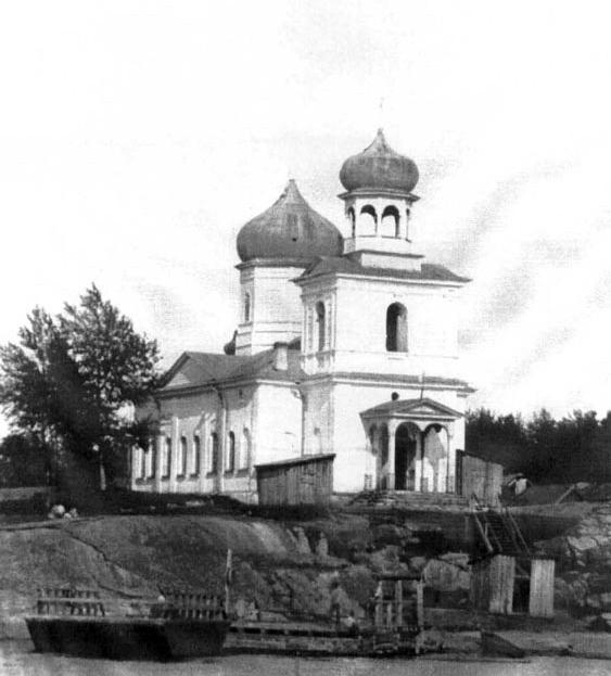 1930's. Solomennoye