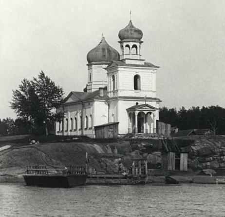 1930-е годы. Соломенное
