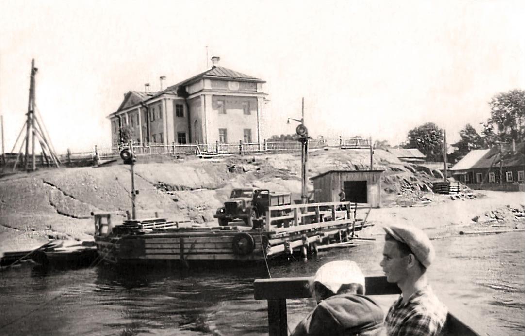 1950's. Solomennoye