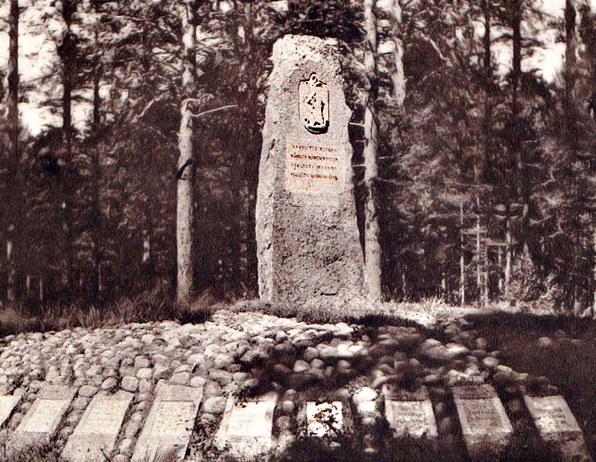 1938. Tulema. Monument to the Fallen in Olonets expedition