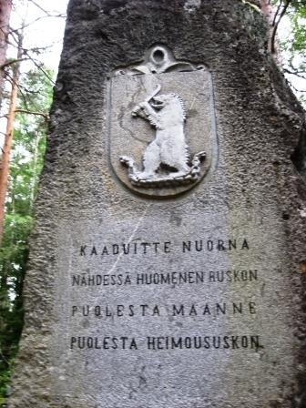 August 3, 2008. Salmi. Monument to the Fallen in Aunus expedition
