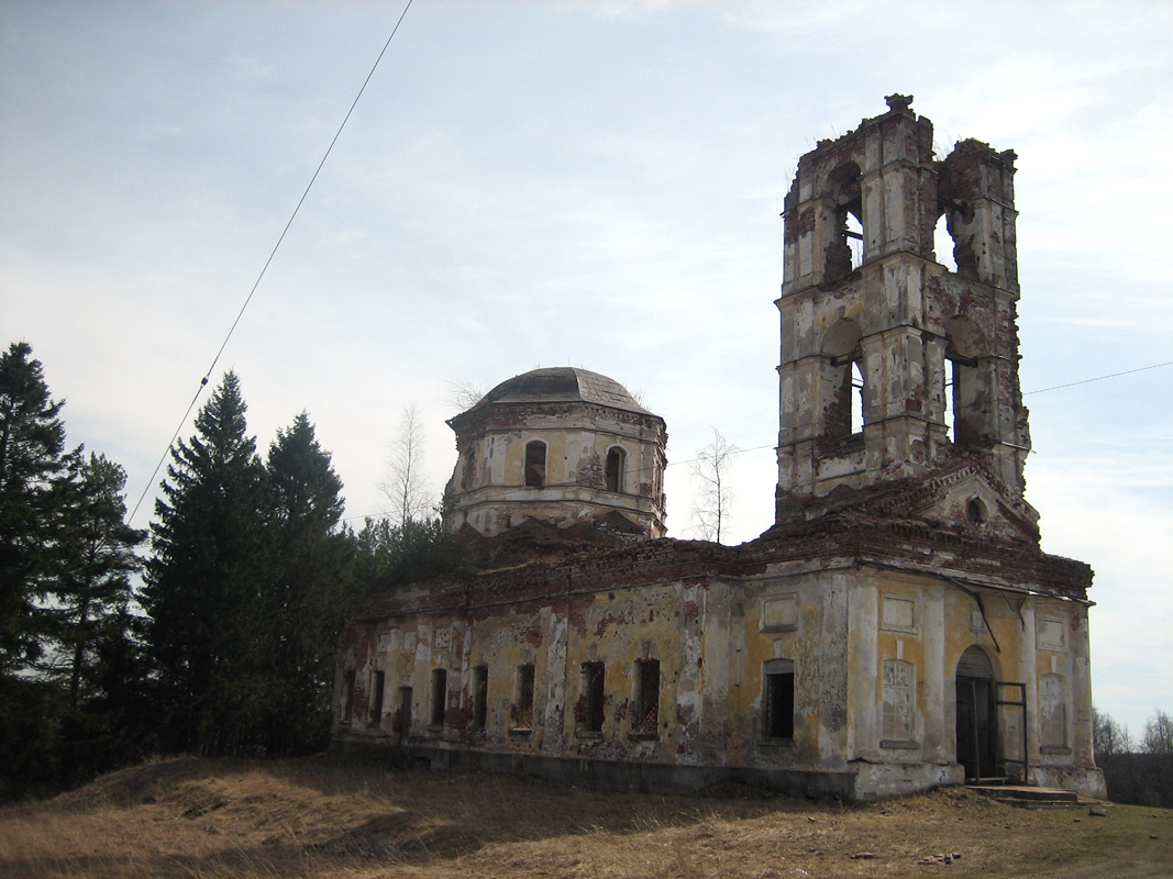 May 3, 2009. Ruins of the orthodox church