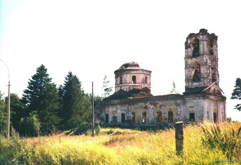 1996. Ruins of the orthodox church