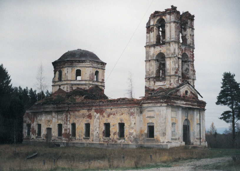 2000's. Ruins of the orthodox church