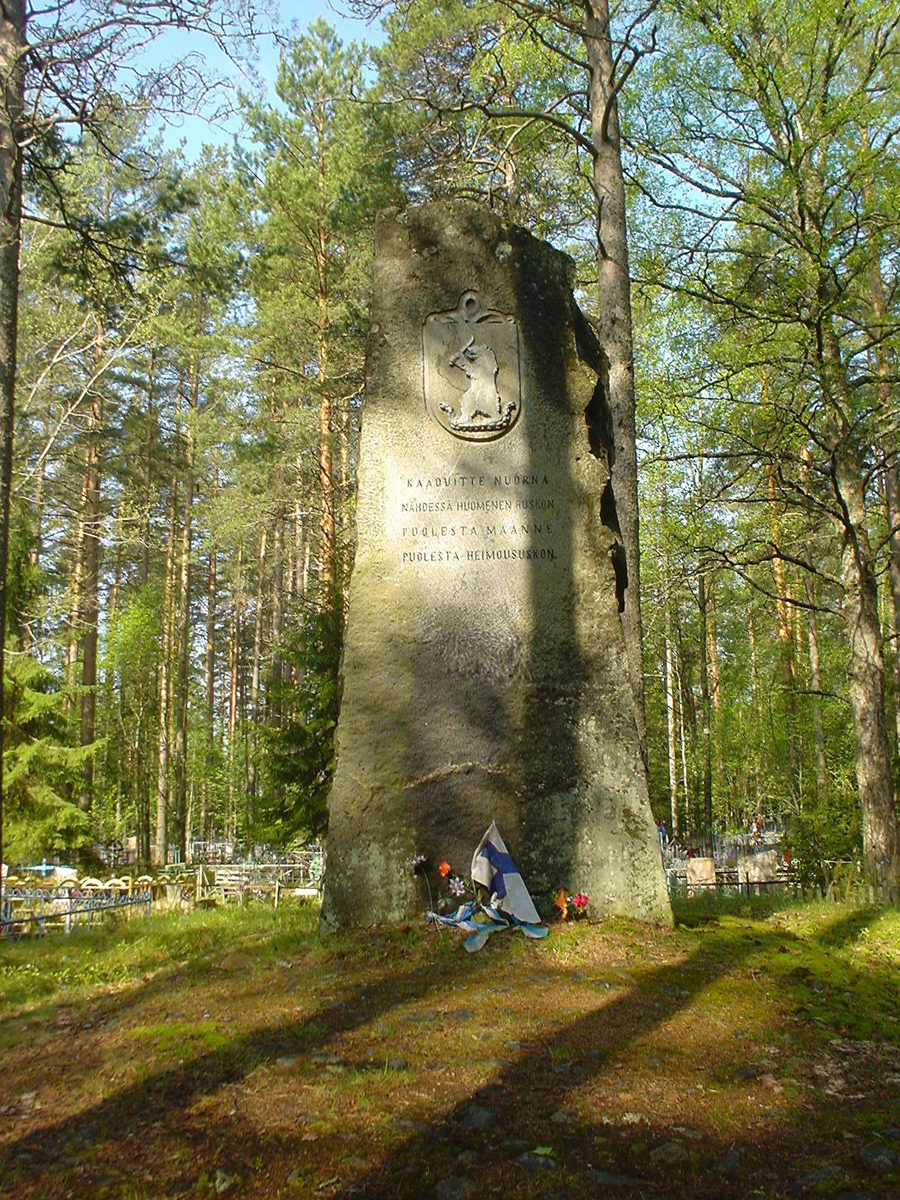 May 27, 2007. Salmi. Monument to the Fallen in Aunus expedition