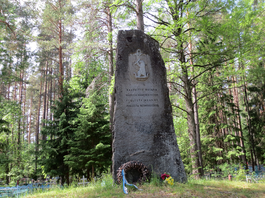June 7, 2013. Salmi. Monument to the Fallen in Aunus expedition