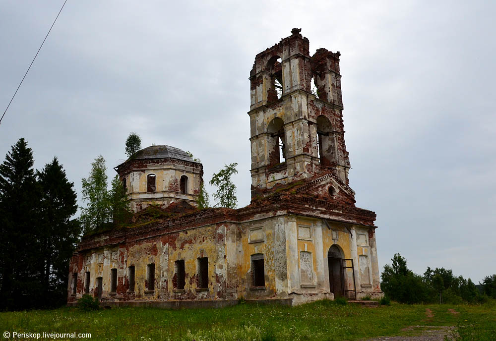 July 26, 2015. Ruins of the orthodox church