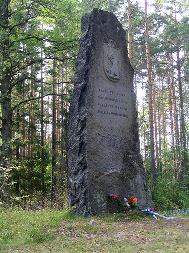 July 30, 2006. Salmi. Monument to the Fallen in Aunus expedition
