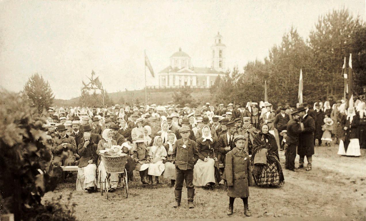 1908 год. Тулема